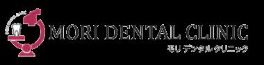 歯内療法・根管治療なら吹田市の「モリ デンタル クリニック」